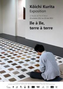 exposition temporaire Ile à Ile, terre à terre du 20 octobre 2012 au 20 mai 2013